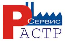 ООО «РАСТР-СЕРВИС»