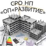 ООО «СтройВектор»