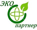 ООО «Экологический партнер»