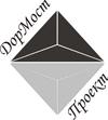 ООО «ДорМостПроект»