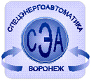 ООО «ВСПП «Спецэнергоавтоматика»